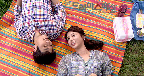 KBS Drama Special- Strawberry Ice Cream-tp1.jpg