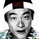 Punk Samurai Slash Down-Koen Kondo1.jpg