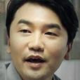 Lee Suk