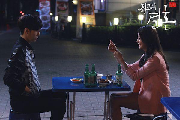 دانلود سریال کره ای عروس بزرگ