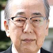 Seven Secretaries-Ittoku Kishibe.jpg