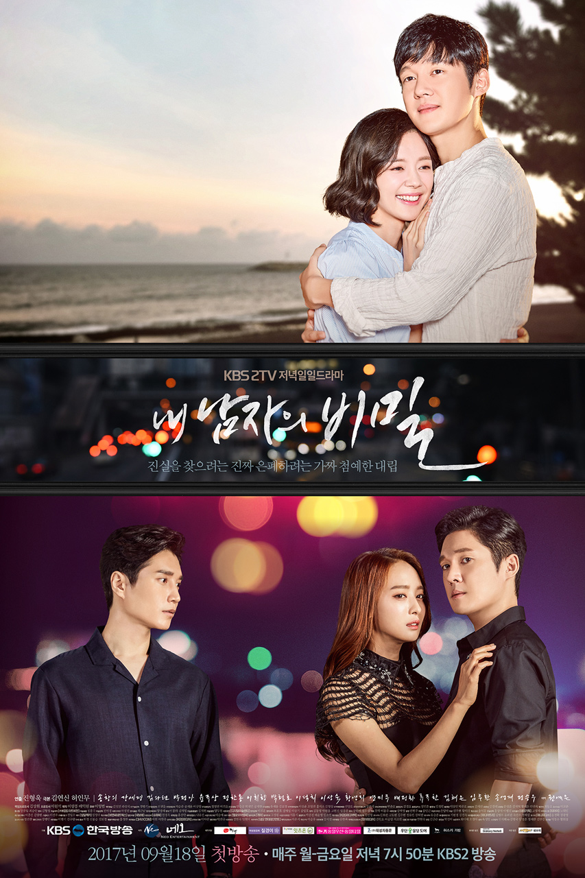 Hope for dating korean drama asianwiki