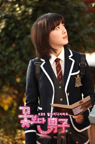 Boys Over Flowers (2009-South Korea-KBS2)-03.jpg