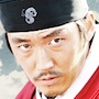 Deep Rooted Tree-Jang Hyuk.jpg