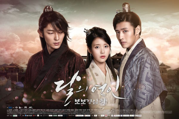 Moon Lovers Scarlet Heart Ryeo Asianwiki