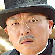 Mr Sunshine-Kim Eui Sung.jpg
