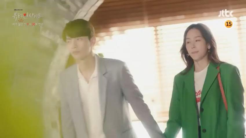 best dating now korean drama eng sub ep 12
