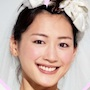 Hotaru The Movie- It's Only A Little Light In My Life-Haruka Ayase.jpg