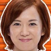 Universal Koukokusha-Emi Wakui.jpg