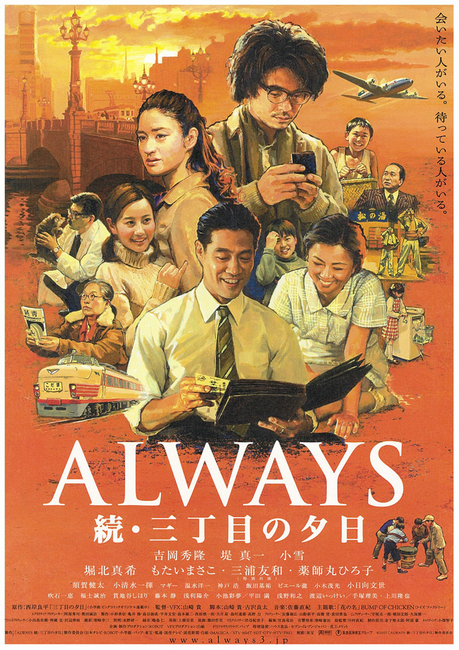 Always Sunset 2-poster.jpg
