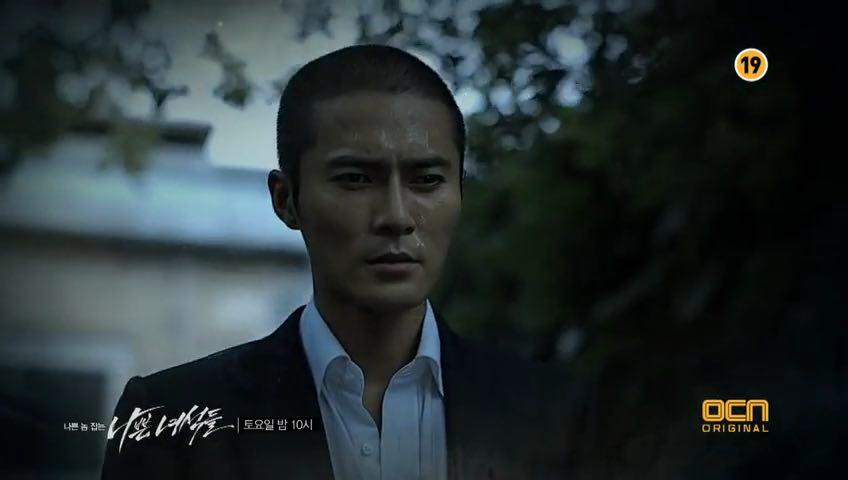 bad guys korean drama asianwiki