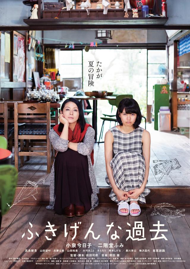 Unpleasant Past / Japonya / 2016 /// Film Tan�t�m�
