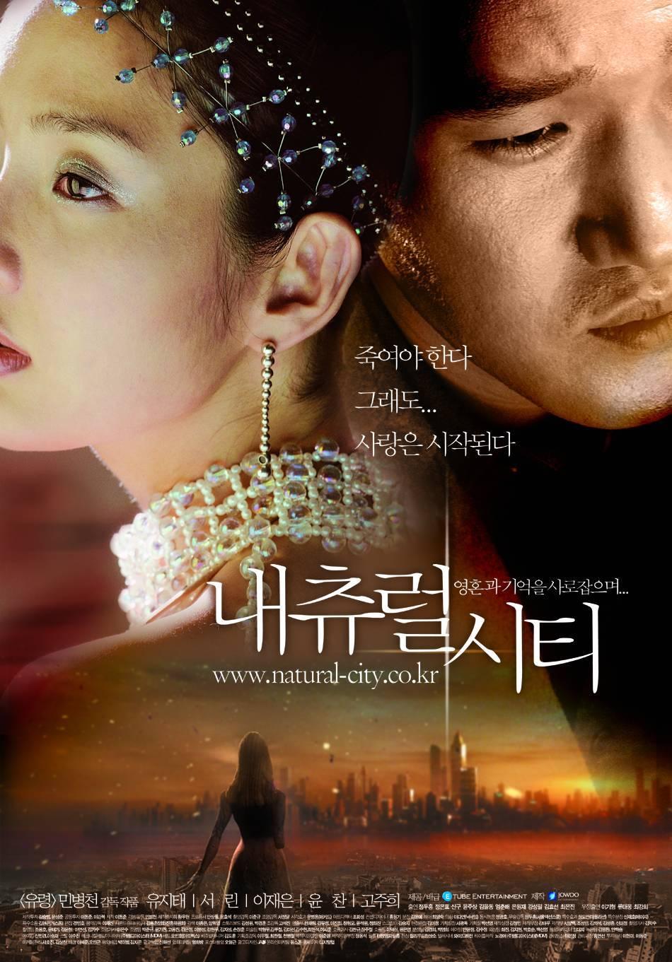 Kim Hyo Sun Naechureol Siti - KR 2003 [1080p]