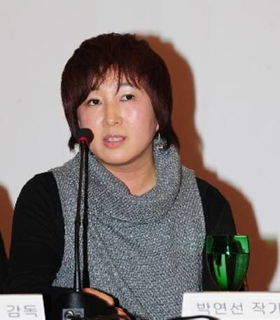 Park Yeon-Sun (screen writer)-p1.jpg