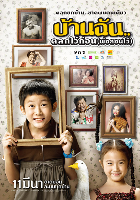 The Little Comedian (2010) Subtitle Iindonesia mp4