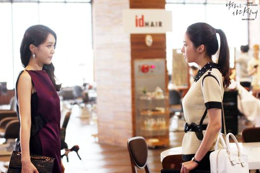 When a Man Loves - Korean Drama - AsianWiki