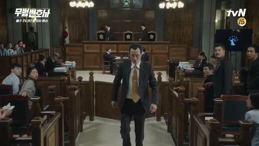 Lawless Lawyer - AsianWiki