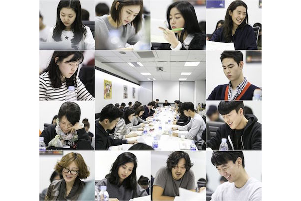 first script reading (November 12, 2014)