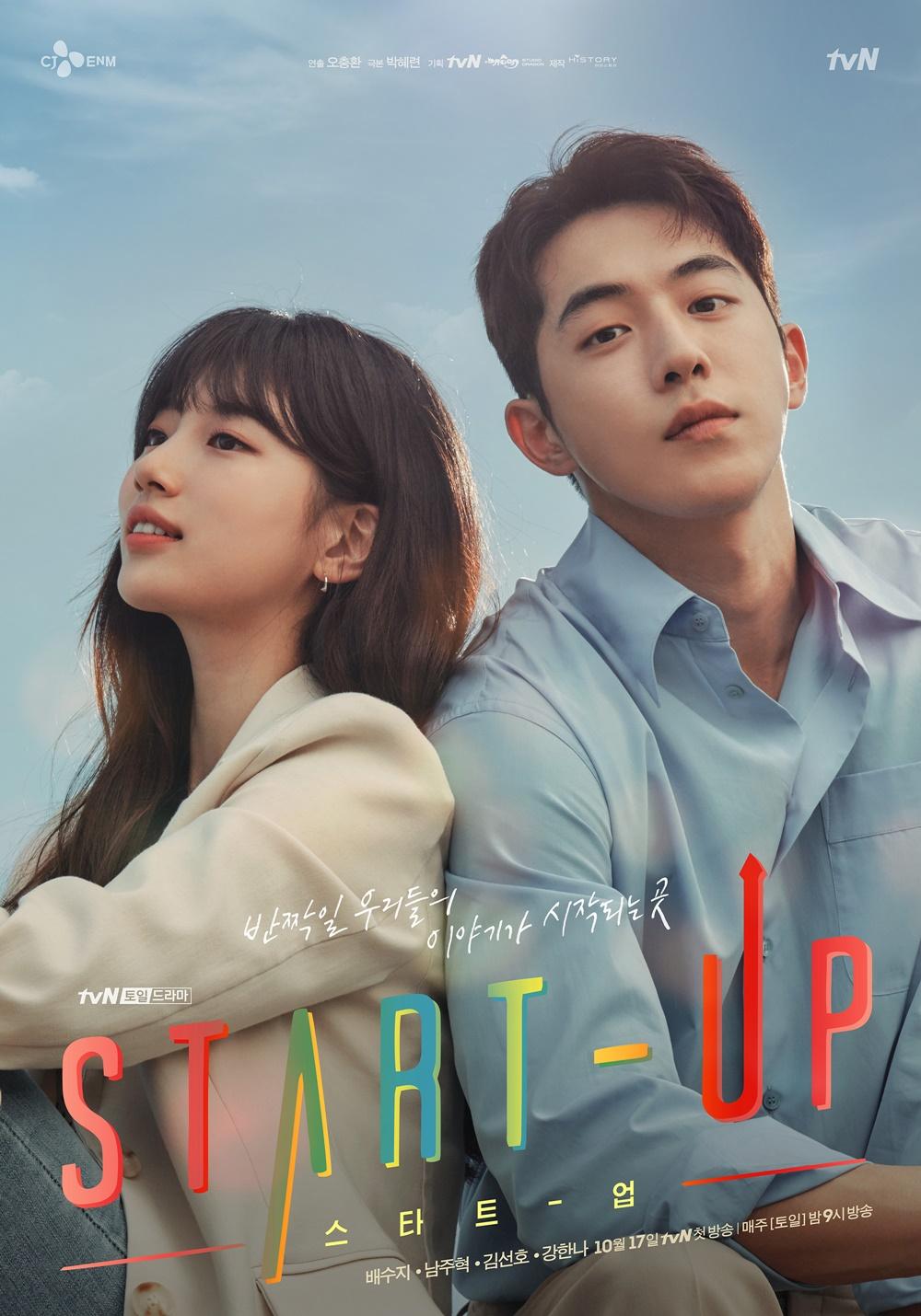 Start-Up (Korean Drama) - AsianWiki