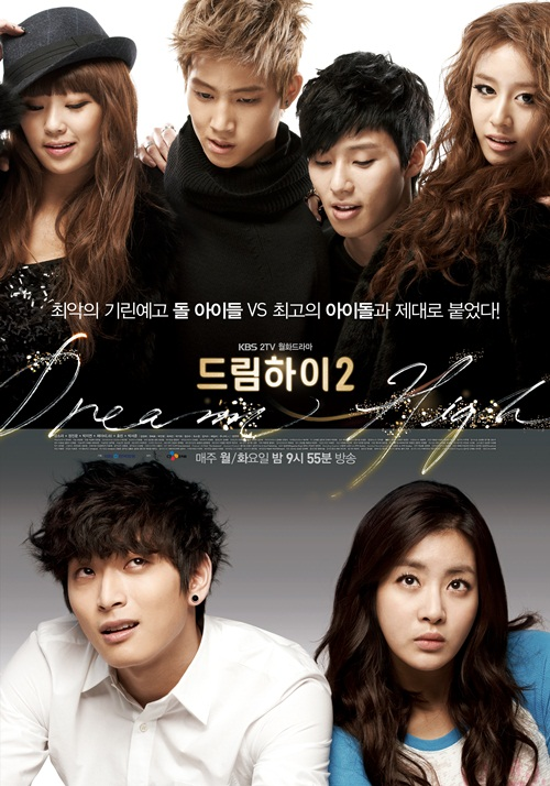 Dream High 2-p2.jpg