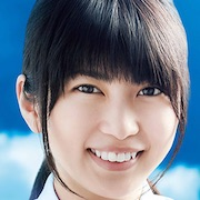 Yell For The Blue Sky-Mirai Shida.jpg