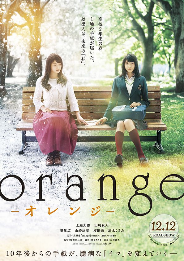 orange jmovie vostfr