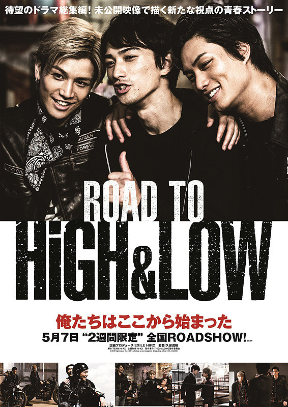 Road To High & Low-p01.jpg