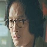 The Guest-Lee Joong-Ok.jpg