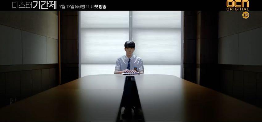 Class of Lies - AsianWiki