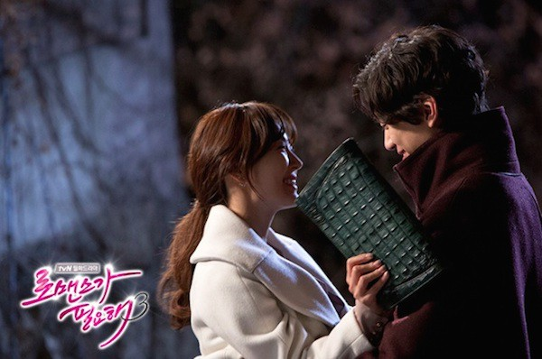 in need of romance 3 asianwiki
