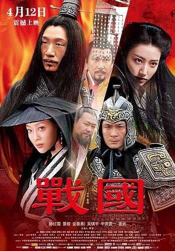 SHINOKUN