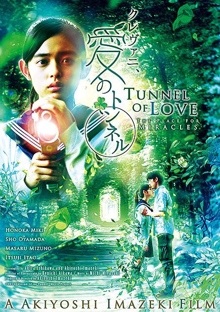 tunnel ep 16 eng sub