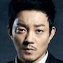IRIS 2-Lee Beom-Soo.jpg