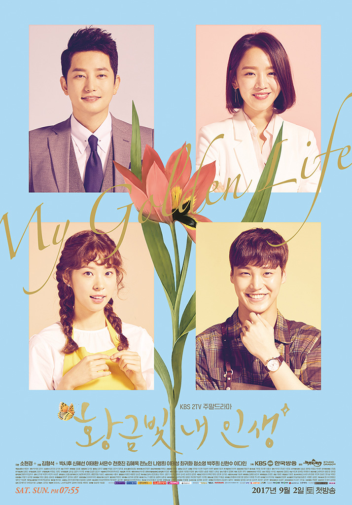 My Golden Life-p03.jpg