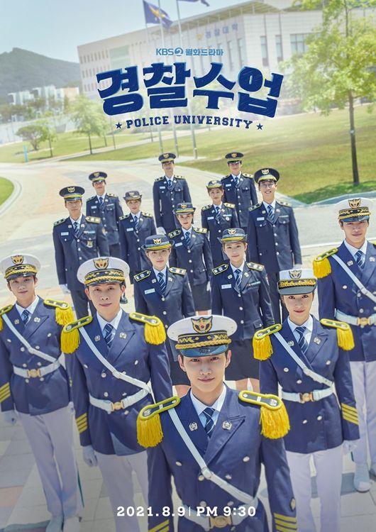 Police University-p1.jpg