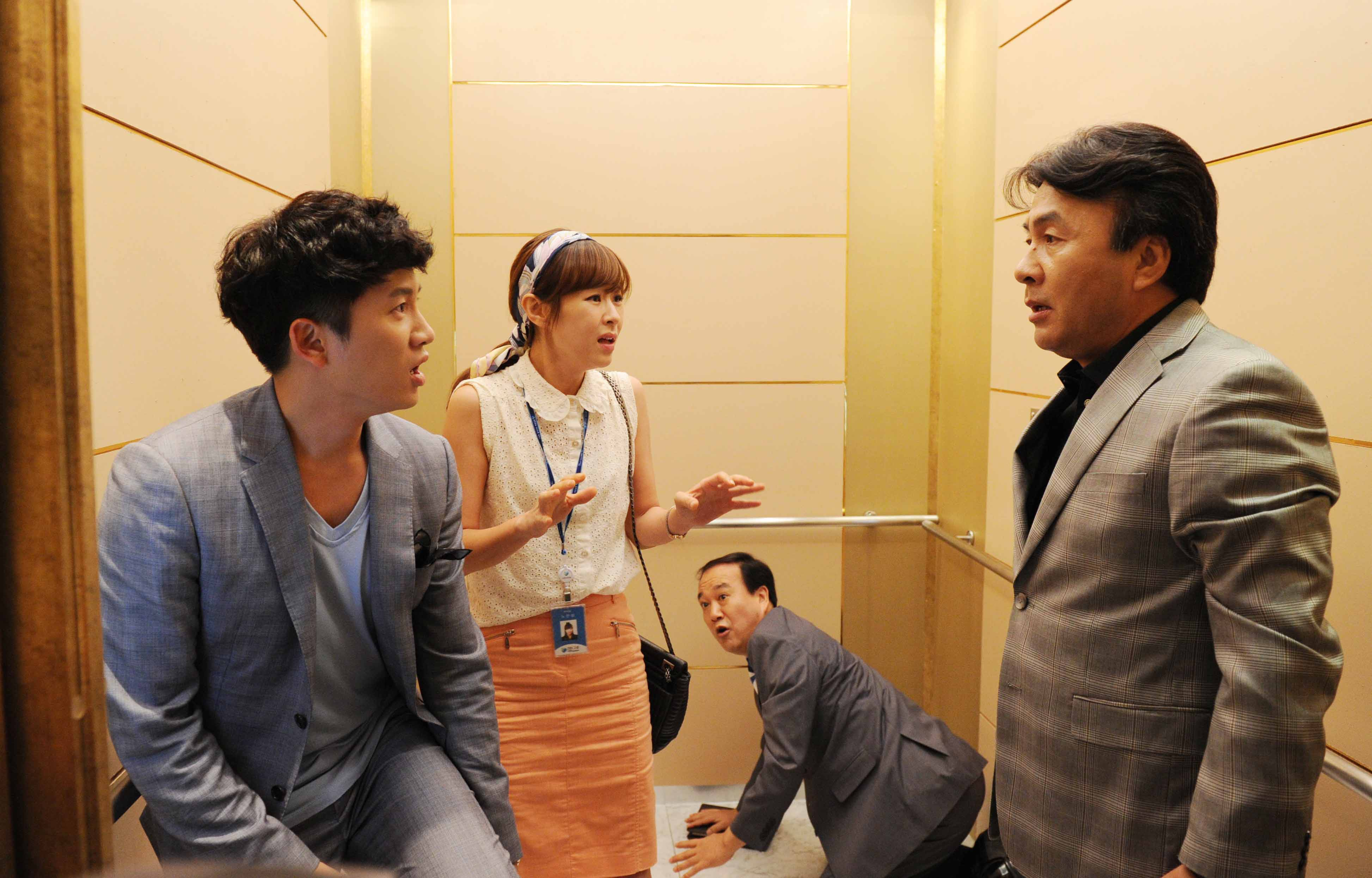 Protect The Boss-23.jpg