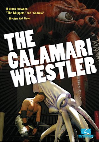 The Calamari Wrestler.jpg