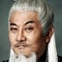 Arang and the Magistrate-Park Jun Gyu.jpg