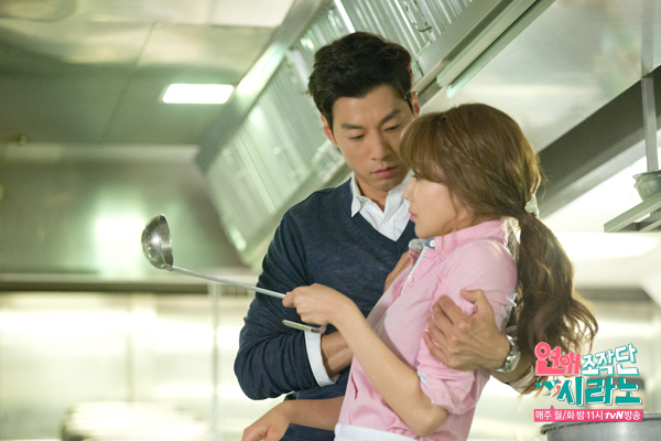 Dating agency cyrano ep 5 recap