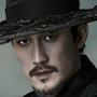 Arang and the Magistrate-Han Jeong-Su.jpg