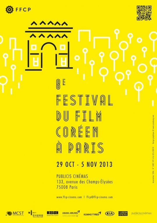 Korean Film Festival in Paris-2013-p1.jpg