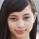 Setoutsumi-Ayami Nakajo.jpg