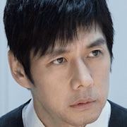 House Where The Mermaid Sleeps-Hidetoshi Nishijima.jpg