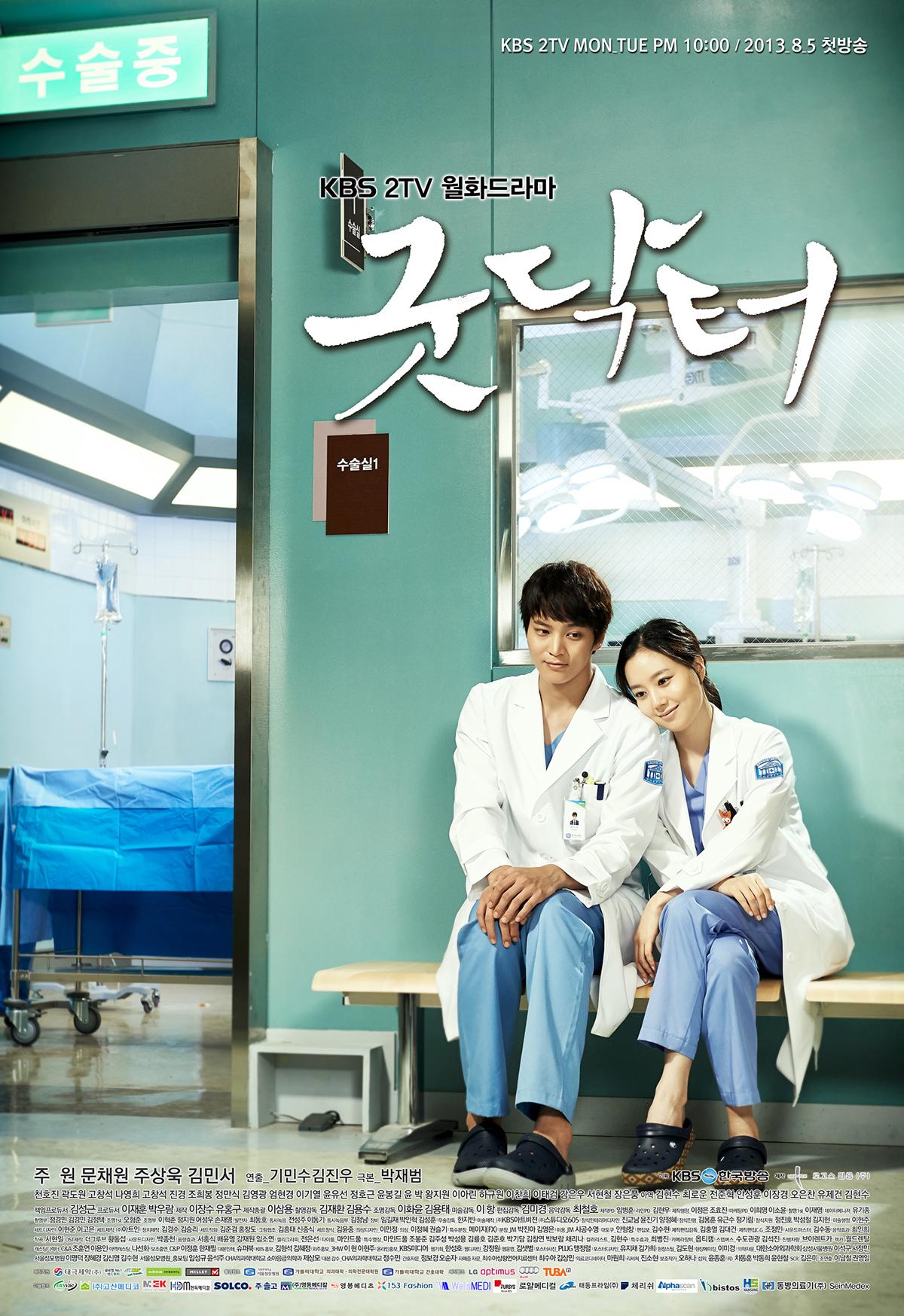 Good doctor kim jong kook dating