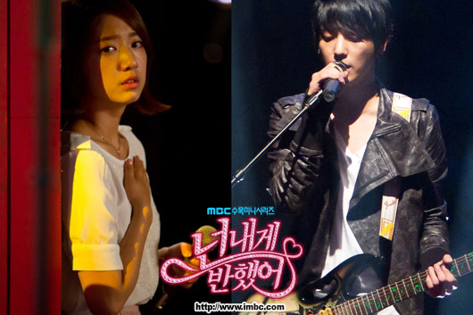 heartstrings korean drama asianwiki