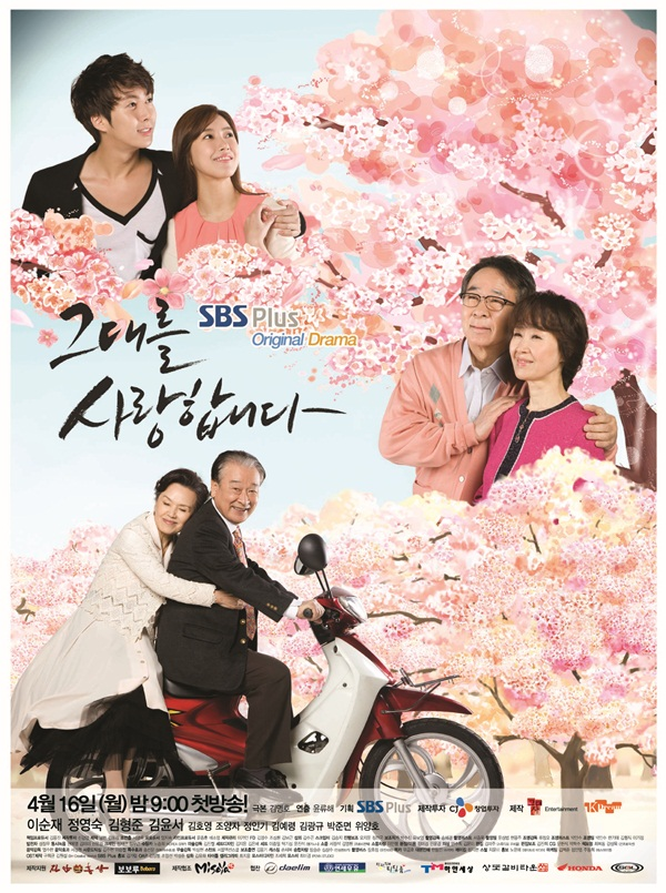Late Blossom (Korean Drama)-p1.jpg