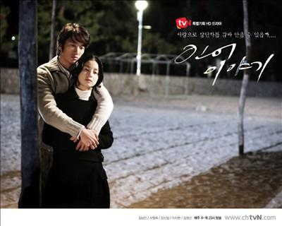 Mermaid Story (Korean Drama)-p1.jpg