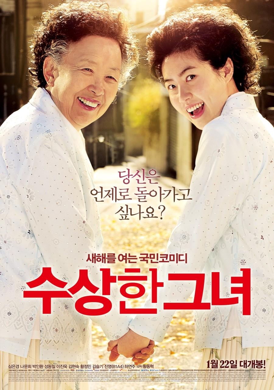 granny movies: