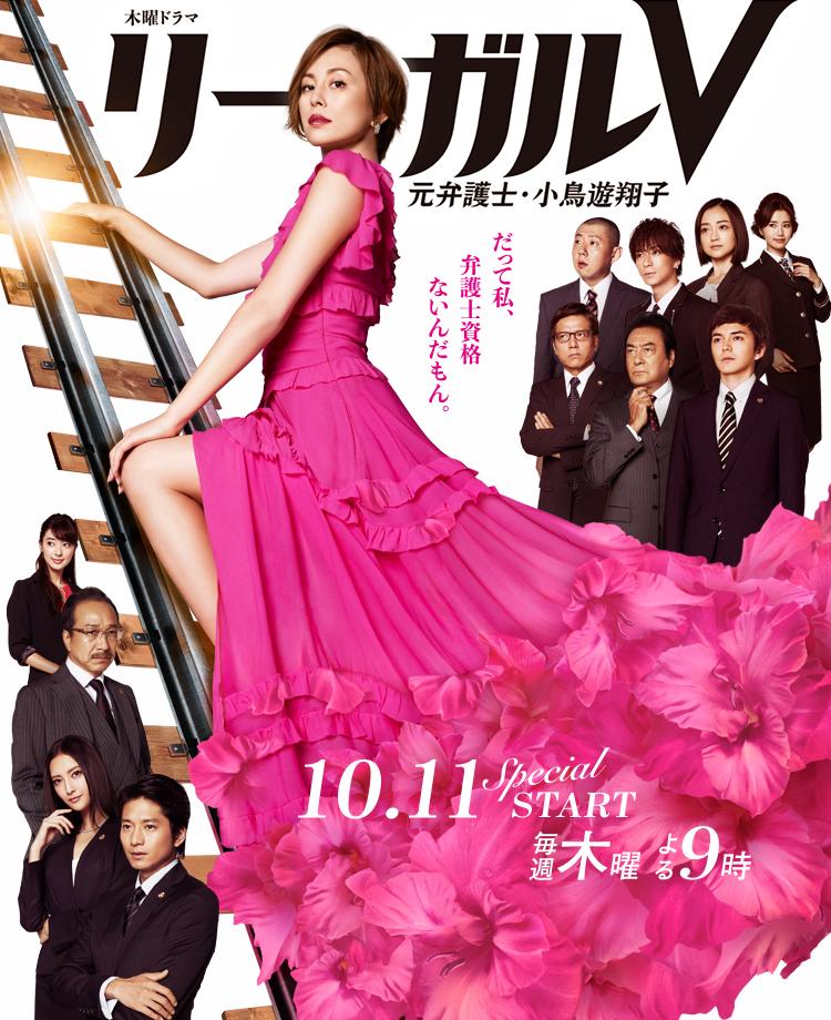 The top 10 Japanese dramas of 2018 | SBS PopAsia