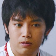 Ranhansha-Takahiro Miura.jpg